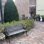 ビルゴ洋菓子店 - 外観