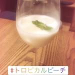天ぷら酒場 KITSUNE -
