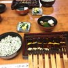 きく宗 - 料理写真:菜飯田楽定食1700円です。