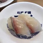お魚天国 すし若  -
