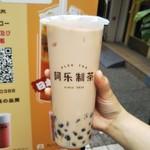 阿楽制茶 - ミルクティー三兄弟(L) 580円