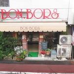 ボン・ボワ洋菓子店 - 外観