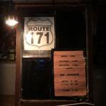 ROUTE171 - 外観