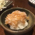 和浦酒場 弐 - 梅水晶