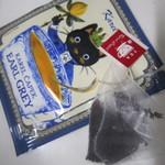 カレルチャペック紅茶店 - 料理写真:アールグレイ