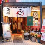もつ鍋らく - 大岡山駅から近くて便利
