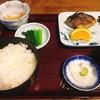 大沢温泉 湯治屋 - 料理写真: