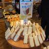 諏訪湖サービスエリア(下り線) 太養パン - 料理写真:
