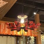 新橋牛タンいろ葉 - 福島の赤べこ照明