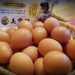 熊福 - 卓上にある美豊卵チャン達♪♪