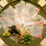 鯛めし魚然 - 宇和島鯛めし膳(¥980)