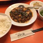 芙蓉菜館 - 芙蓉菜館(葉ニンニク入りマーボ豆腐)