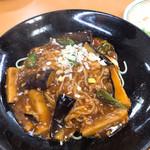 餃子の王将 - 料理写真:麻婆茄子ジャージャー麺