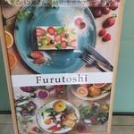 Furutoshi -