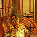 九州 おごっつぉう酒廊 和心 -