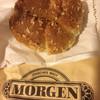 モルゲン - 料理写真:焼きカレーパン