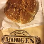 モルゲン - 焼きカレーパン