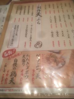 天ぷら海鮮 五福 - 天ぷらは1個からオーダー出来ます!(^_^)