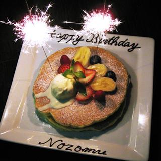 誕生日・記念日にはパンケーキにメッセージ!!