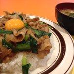 キッチンABC - 料理写真:オリエンタルライス \630(豚汁付き)