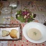 11433467 - サラダ・パン・スープ (生パスタランチ)
