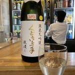 立呑み「最」 - くどき上手 純米大吟醸 穀潰し(グラス)♡¥900(税込)