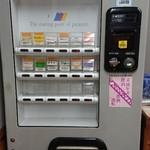 カレー屋 小松 - 料理写真:券売機