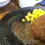 ハンバーグ・オニオン - 料理写真: