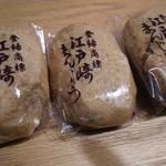 青木菓子店 - 料理写真: