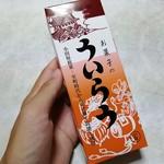 114348733 - お菓子のういろう(小豆)