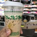 中央道原パーキングエリア(下り)スナックコーナー - ほうじ茶ラテ@200円