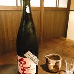 とっくり - 紀土 Shibata's