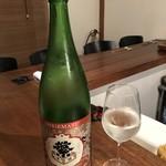 114358457 - 繁桝 クラッシック 特別純米酒