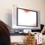 11436398 - 子供にやさしいアニメを上映
