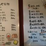 114363252 - menu