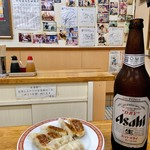 Kameidogyouza - 餃子とビール!