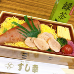 寿司・割烹 すし幸 - めんたい弁当