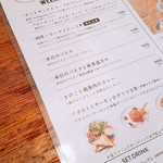 Cafe WALL -