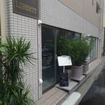 ザ リバティー ナチュラルキッチン&バー - 外観(19-08)