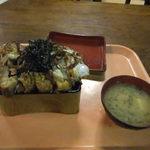 らーめん大漁 - かつ丼(950円)