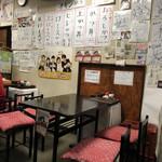 高砂食堂 -