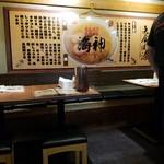 麺屋海神 - 内観写真: