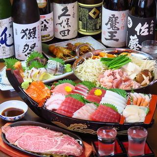 【浅草で宴会するなら】2H飲み放題宴会コース3500円~!