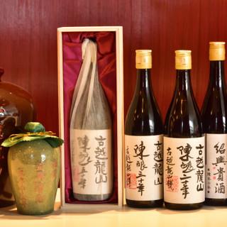 甕出しや豊富な年代物が揃う、伝統的な「紹興酒」をご用意。