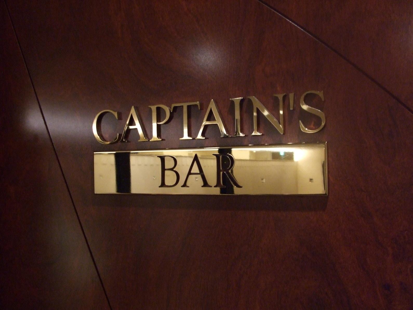 オーセントホテル小樽 キャプテンズ・バー