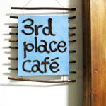 サードプレイスカフェ - 3rd place cafe。