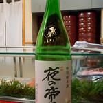 東家 - 龍勢 夜の帝王 特別純米酒