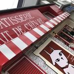パティスリー レ・ド・シェーブル - 外観…赤い外壁とキャラクターのイボンヌちゃん♬