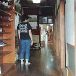 まこと食堂 - 店舗入口