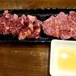 焼肉 SEVEN - 追加のハラミと上ハラミ